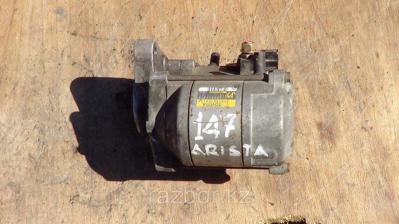 Стартёр Toyota Aristo 1991 - 1997