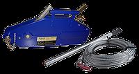 Лебедка мех. ZNL-1600, 1.6 т, c канатом 20 м (КНР усиленная)