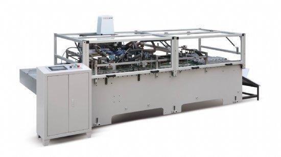 ZB-50В - автомат для склеивания квадратного дна бумажных пакетов