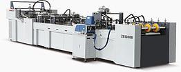ZB-1100B - машина для производства заготовок для бумажных пакетов
