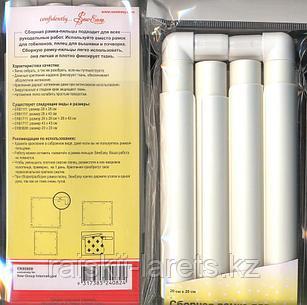 Сборная рамка-пяльцы SewEasy, 20х20 см, пластик