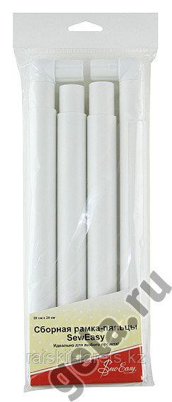 Сборная рамка-пяльцы SewEasy, 28х28 см, пластик