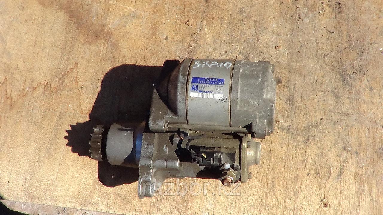 Стартёр Toyota RAV4 (SXA11) / № 28100-74130