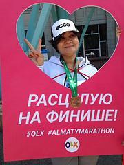Скандинавская ходьба на Алматы марафон 2017