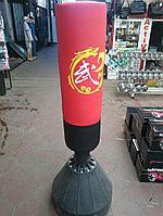 Груша на стойке (напольная) 180 см