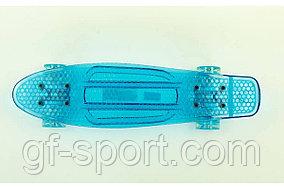 Пенни борд 22 Прозрачный Синий с светящимися колесами