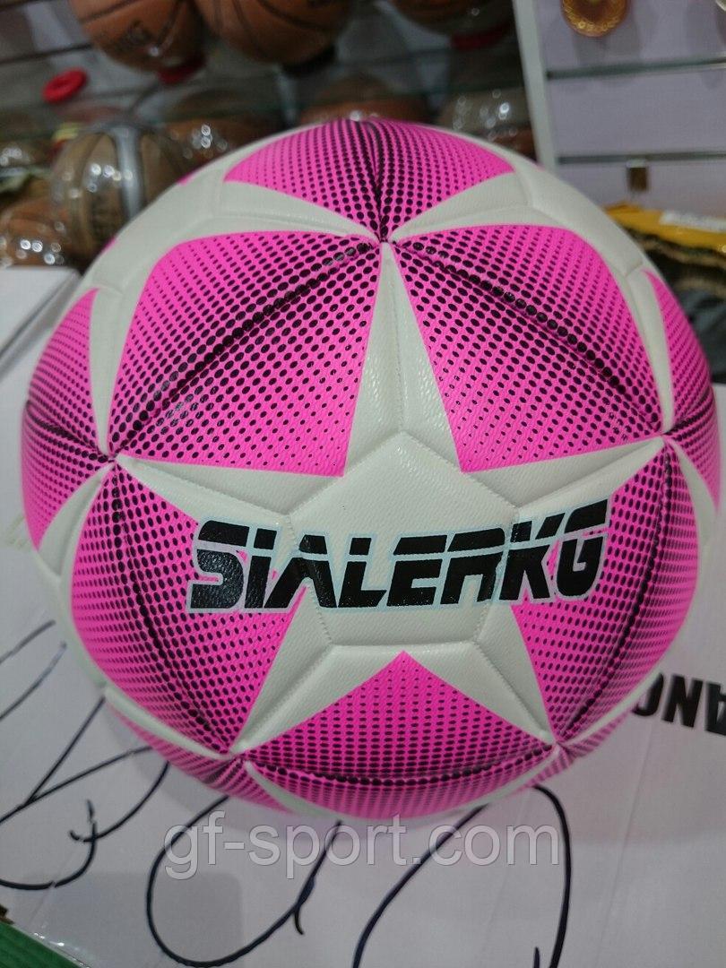 Мяч футбольный Sialerkg
