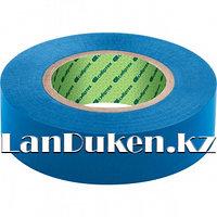 Изолента ПВХ 15 мм * 10 м синяя 88787 (002)