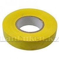 Изолента 19 мм * 20 м желтая 88796 (002)