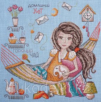"""Набор для вышивания крестом """"Уютный дом"""" по рисунку О. Куреевой"""