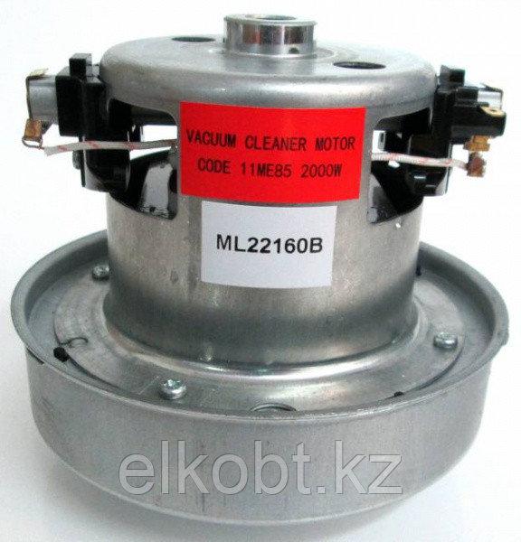 Универсальный мотор (двигатель) для пылесосов 2000W