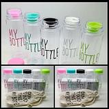 Бутылочка My bottle цветные с мешочком в комплекте., фото 3