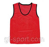 Манишки для футбола(красные)