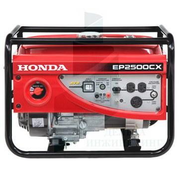 Генератор бензиновый Honda EP 2500 CX