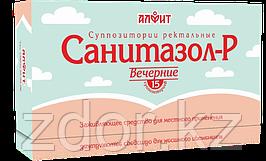 Санитазол-P (вечерние) противовоспалительное средство от геморроя