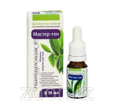 Мастер-ген, органелло-капли из млечного сока растений (нативное средство для глаз), фото 2