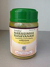 Нарасимха Расаяна (Narasimha Rasayaynam ARYA VAIDYA SALA), 200 гр