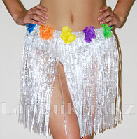 Юбка гавайская с цветами 59 см (белая)