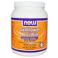 Лецитин подсолнечный в порошке. 454 гр.