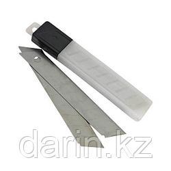Лезвия для канцелярского ножа