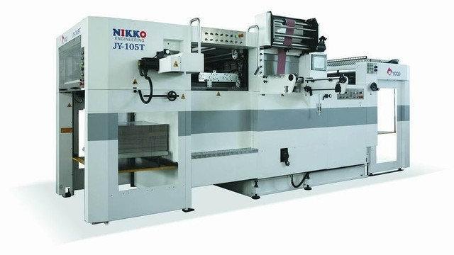 Пресс для тиснения и вырубки NIKKO JY-105T