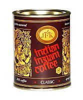 Индийский быстрорастворимый кофе (JFK CLASSIC), 50 г.