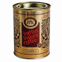 Индийский растворимый гранулированный кофе (JFK GOLD), 200 г.