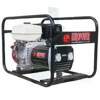Генератор бензиновый Europower EP 7000