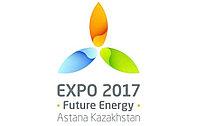 Звуковая реклама на EXPO