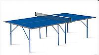 Теннисный стол Start Line Hobby Super Outdoor - стол для настольного тенниса с влагостойким покрытием, фото 1