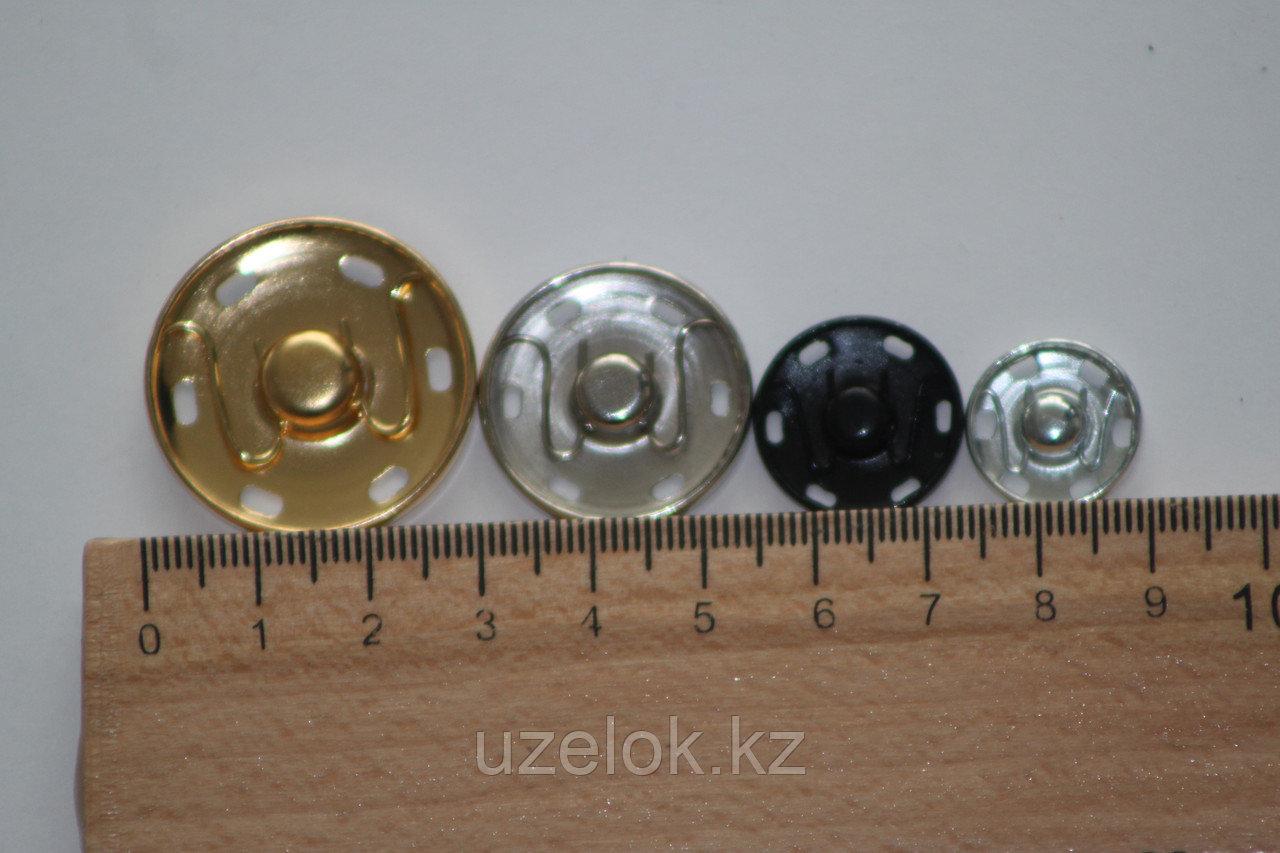Кнопки металлические  пришивные
