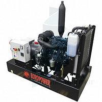 Генератор дизельный Europower EP 133 TDE
