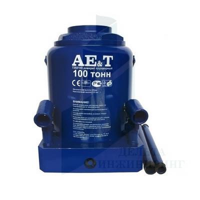 Домкрат бутылочный AE&T Т202100 100 т