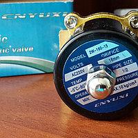 Клапан электромагнитный диафрагменный соленоидный. электрический