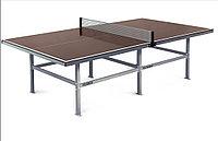 Стол для настольного тенниса антивандальный. City Outdoor