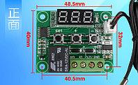 Терморегулятор AL5010F без корпуса 12в