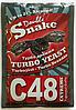 Дрожжи спиртовые Double Snake C 48