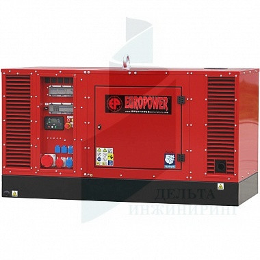 Генератор дизельный Europower EPS 44 TDE