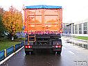 Самосвальный прицеп Нефаз 8560-17-06 (Сборка РФ, 2017 г.), фото 2