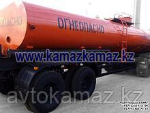 Полуприцеп-нефтевоз Нефаз 96743-200111-01 (Сборка РФ, 2017 г.)