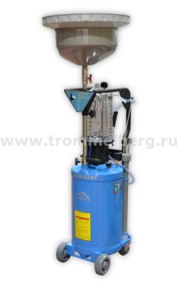 Установка для слива и откачки масла Trommelberg UZM8097