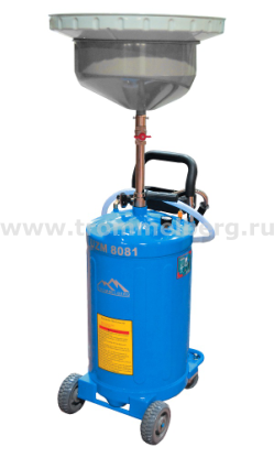 Установка для слива отработанного масла мобильная UZM8081 Trommelberg
