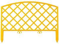 """Забор декоративный GRINDA """"ПЛЕТЕНЬ"""", 28х320 см, желтый цвет"""