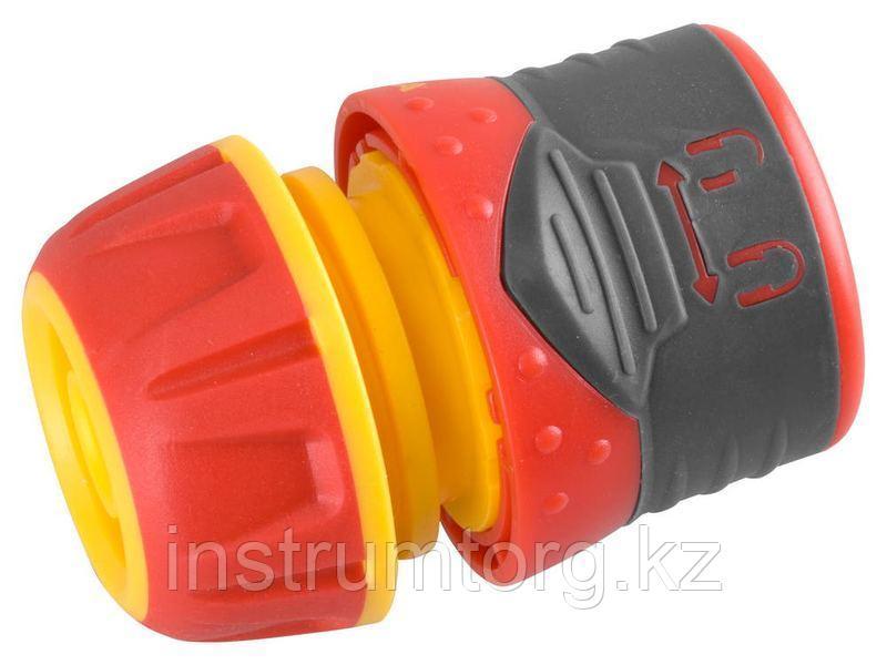 """GRINDA PREMIUM 1/2"""", соединитель быстросъёмный для шланга, из ударопрочного пластика с TPR, с запирающим"""