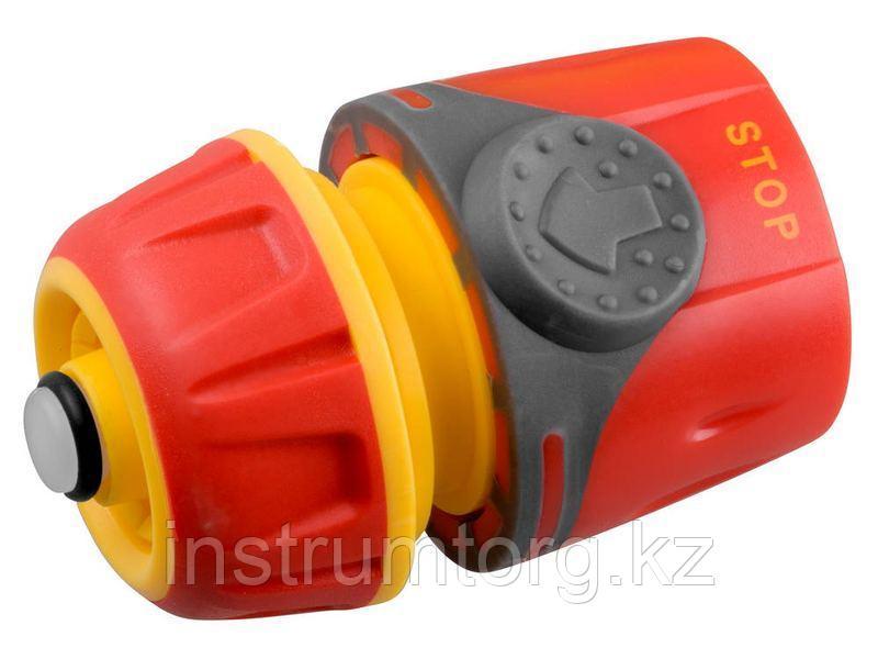 """GRINDA PREMIUM 1/2"""", с автостопом, соединитель быстросъёмный для шланга, из ударопрочного пластика с TPR"""