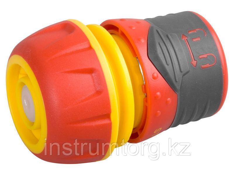 """GRINDA PREMIUM 3/4"""", с автостопом, соединитель быстросъёмный для шланга, из ударопрочного пластика с TPR, с"""