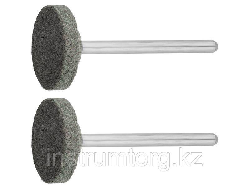 Круг ЗУБР абразивный шлифовальный из карбида кремния на шпильке, P 120, d 20x3,2мм, L 45мм, 2шт