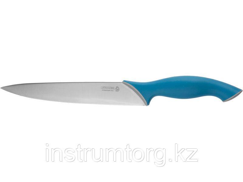 """Нож LEGIONER """"ITALICA"""" нарезочный, эргономичная рукоятка, лезвие из нержавеющей стали, 200мм"""