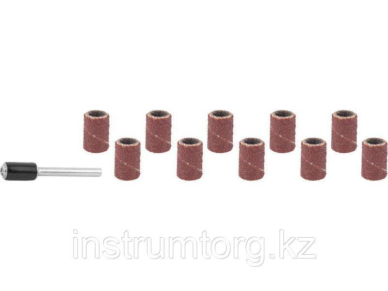 STAYER цилиндр шлифовальный абразивный, с оправкой, d=6, 25 мм, Р 80/120, 10 шт