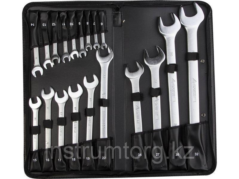 Набор комбинированных гаечных ключей 19 шт, 6 - 32 мм, STAYER